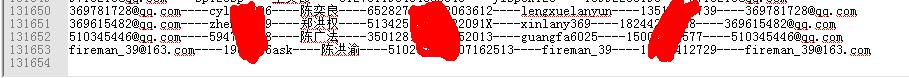 12306部分泄漏用户信息